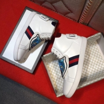 Gucci Short Boost Men Shoes 0029