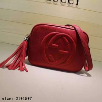 Gucci Super High End Handbag 00189