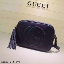 Gucci Super High End Handbag 00193