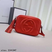 Gucci Super High End Handbag 00194