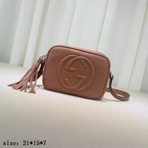Gucci Super High End Handbag 00195