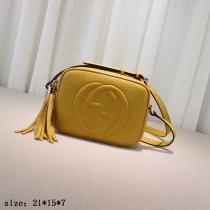 Gucci Super High End Handbag 00196