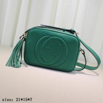 Gucci Super High End Handbag 00197