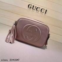 Gucci Super High End Handbag 00198