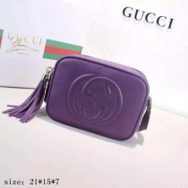 Gucci Super High End Handbag 00199