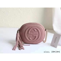 Gucci Super High End Handbag 00201