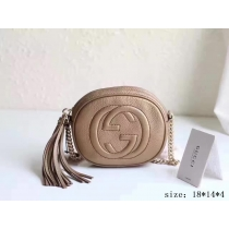 Gucci Super High End Handbag 00200