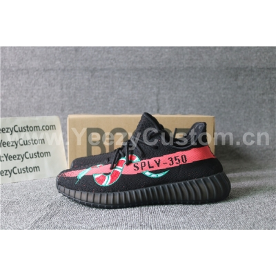 Authentic Adidas Yeezy Boost 350 V2 Black Red Snake Green